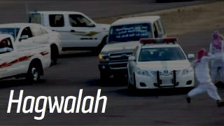 Illustration for article titled Watch Drifters Chase Away A Scared Saudi Police Officer