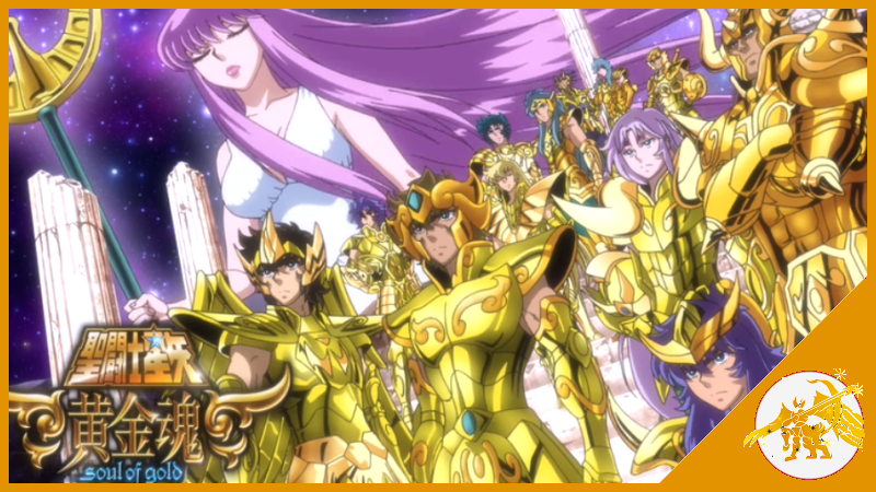 Illustration for article titled My Impressions: Saint Seiya –Soul of Gold-