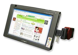 Illustration for article titled Uren A1: Car Computer