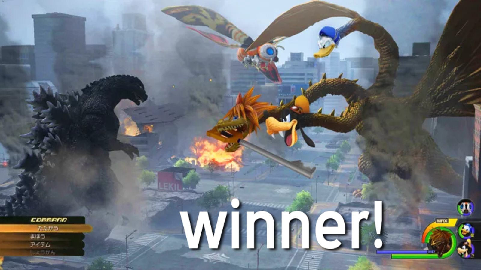 'Shop Contest: Kingdom Hearts Expanded Universe, Winners!