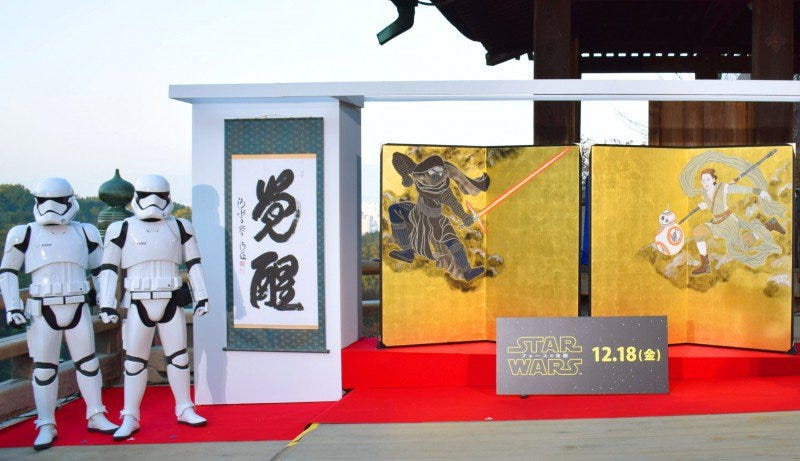 Illustration for article titled Japanese-Style Star Wars Art Shown at Buddhist Temple