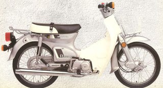 Illustration for article titled Commenter Of The Day: Honda C70 Edition