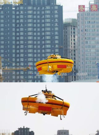 Illustration for article titled Chinese UFO Looks Like Emergency Life Raft, Spies on You