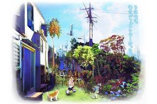 Illustration for article titled Sakura Note, For The Nintendo DS