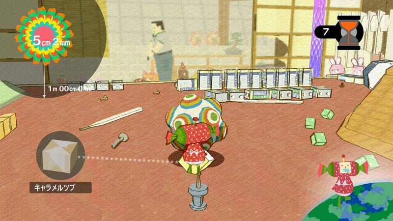 Illustration for article titled Katamari Forever Review: Nothing More, Nothing Less
