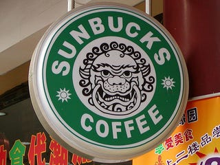 Illustration for article titled 'Sunbucks Coffee', 'Panburger Partner' And Other Shitty Knockoff Brands