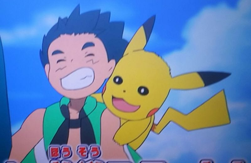 Pokemon Sol Y Luna Dibujado Deforme A Lo Dragon Ball Super