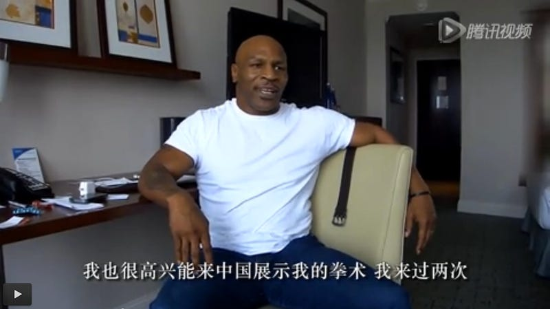 Illustration for article titled Mike Tyson Says He Can Easily Take Down 100 Players In A Chinese RPG
