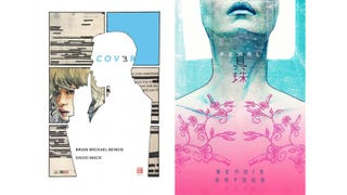 Covers for Cover and Pearl, two new Jinxworld comics being written by Bendis and published by DC Comics.