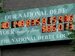 Illustration for article titled Yep, We're Screwed: National Debt Clock Runs Out of Numbers