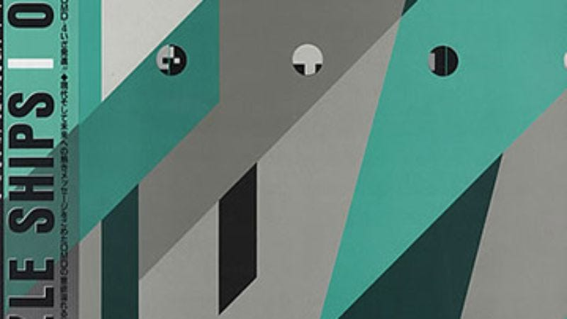 Illustration for article titled Permanent Records: Orchestral Manouevres In The Dark, Dazzle Ships