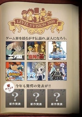 Illustration for article titled Level-5 Announces It Will Announce New Games (Oh Great)
