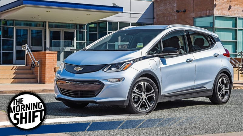 Illustration for article titled The Chevy Bolt Will Cost $37,495