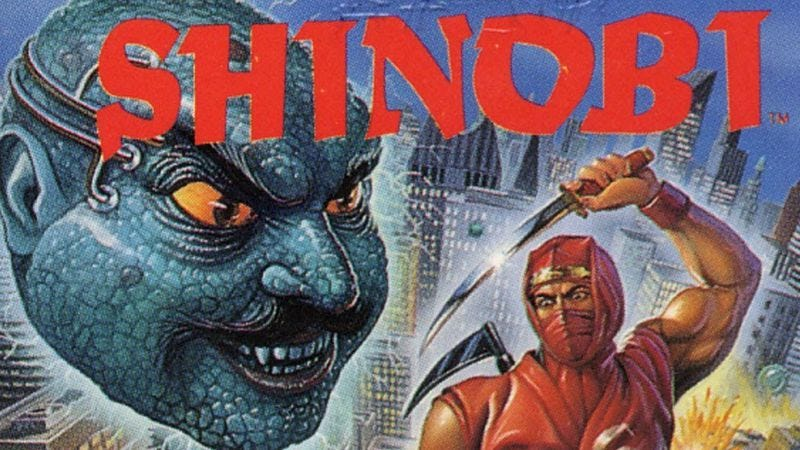 The cover art for the Game Gear version of Shinobi, featuring a heroic ninja and his nemesis, the floating, evil head of Baron Mustache Von Eyebrow.