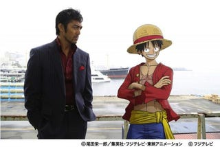"""Illustration for article titled One Piece Made """"Real"""" for Japanese TV"""
