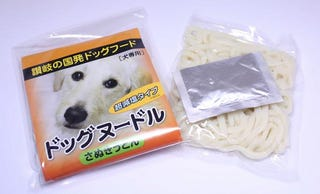 "Illustration for article titled ""Dog Noodles"" Are Now Available in Japan"