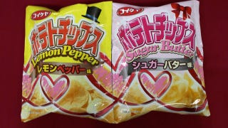Illustration for article titled These Potato Chips Are Designed for Lovers