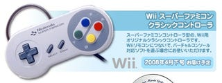 Illustration for article titled SNES Controller for Wii Makes Me Go So Nice