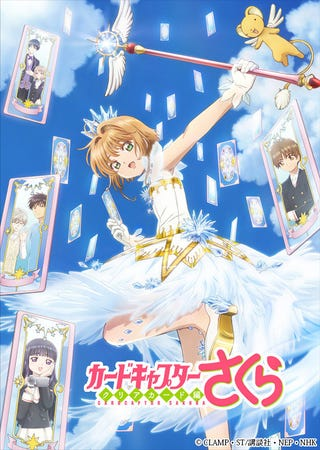 Illustration for article titled here it is the new visual of Card Captor Sakura: Clear Card