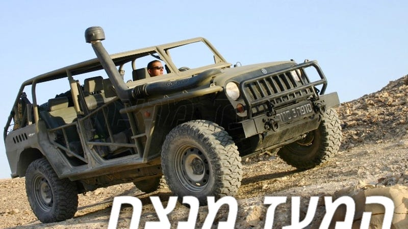 Illustration for article titled This Is The Jeep Israeli Special Forces Would Take To The Negev Desert