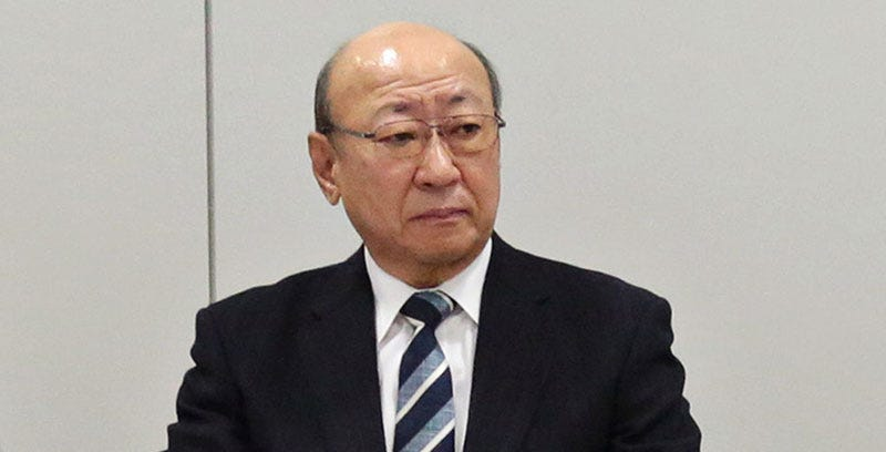 Illustration for article titled Nintendo's New President Has Been Named