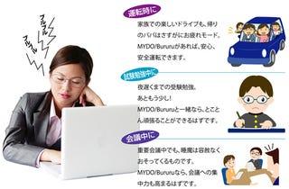 Illustration for article titled Shocker Glasses Punish Your Drowsiness