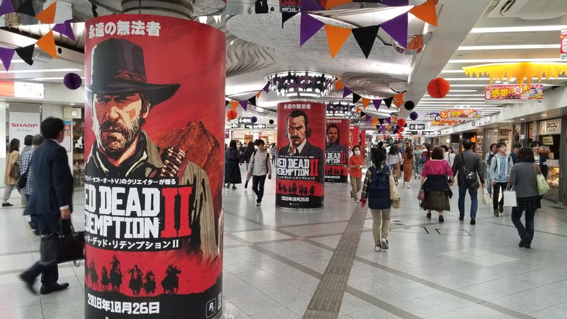 Illustration for article titled In Japan, Rockstar Is All In For Red Dead Redemption 2