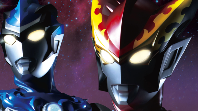 Plans Are Underway to Build a New UltramanLegacy in the West