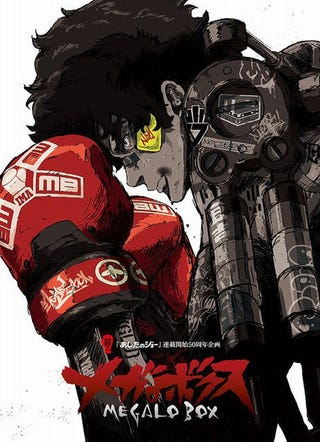 Illustration for article titled Enjoy the newest promo for the Megalo Box anime