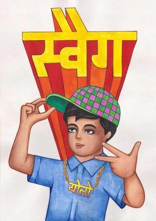 Illustration for article titled Adarsh balak