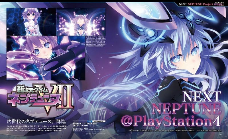 Illustration for article titled Megadimension Neptunia VII Confirmed for the West