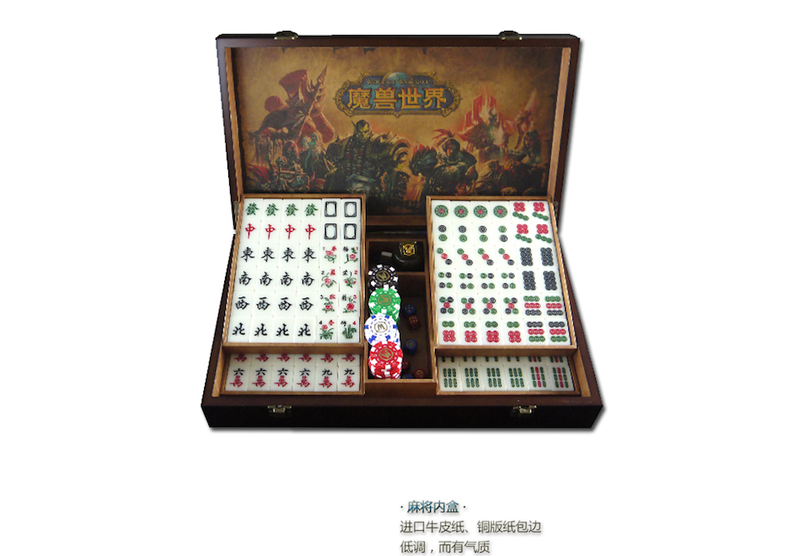 Illustration for article titled World Of Warcraft Gets Another Mahjong Set