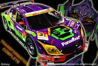 Illustration for article titled Racing Team Seeks Anime Fanboy Sponsorship
