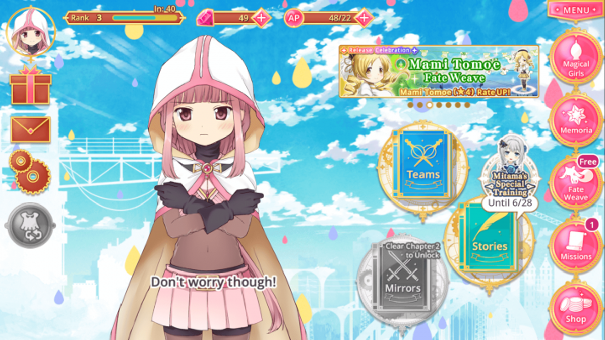 Ensnared by the Gacha: Magia Record and the Weaponisation of