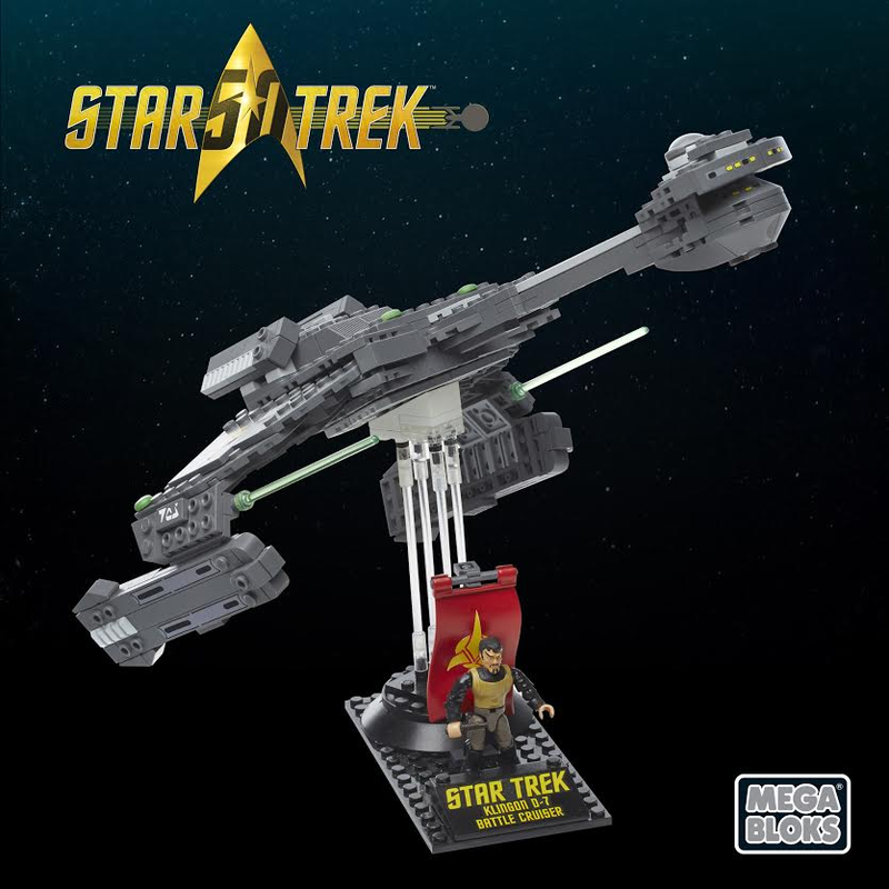 Mega Bloks New Star Trek Construction Sets Are All About