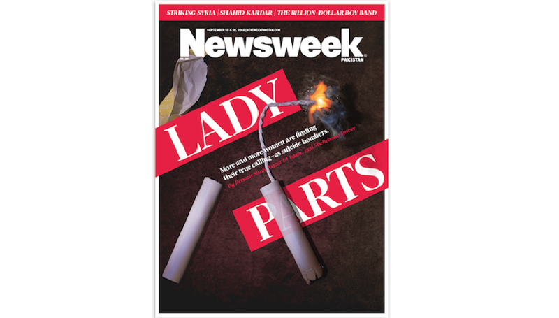Illustration for article titled Newsweek Cover About Female Suicide Bombers Features Tampon Dynamite