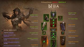 Illustration for article titled Un jugador de Diablo III logra alcanzar el nivel 1.000 sin morir