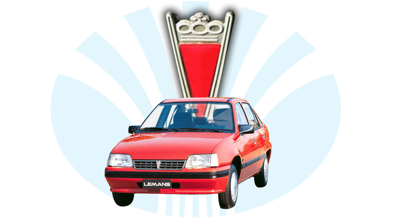 Illustration for article titled I'm Pretty Sure This Is The Saddest Car Badge Ever