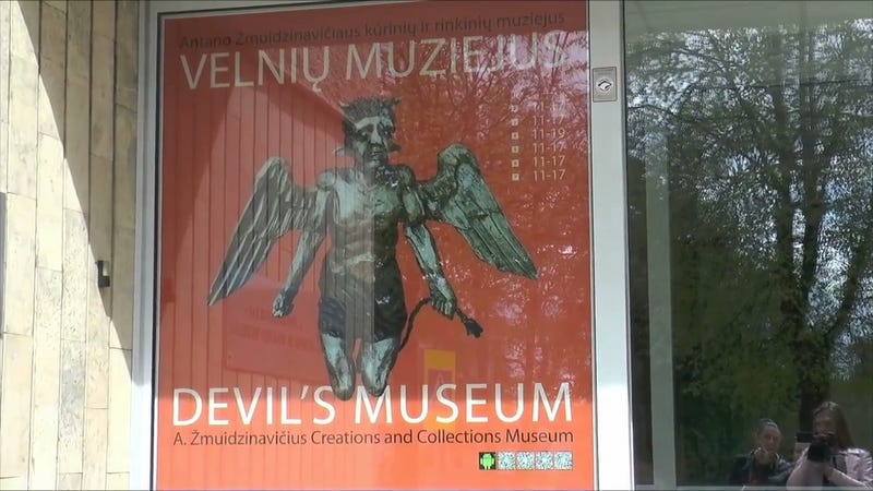 Illustration for article titled The Ball Brothers Must Visit Lithuania's Extremely Metal Devil Museum
