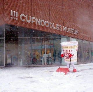 Illustration for article titled Cup Noodles Shoveling Snow Is Heart Melting