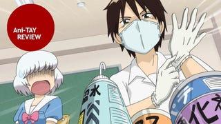 Illustration for article titled Tonari no Seki-kun: The Ani-TAY Review