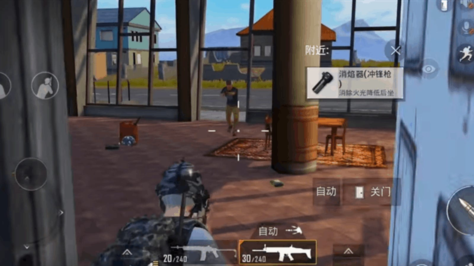 PUBG Removed From China, Replaced With Hilarious Clone