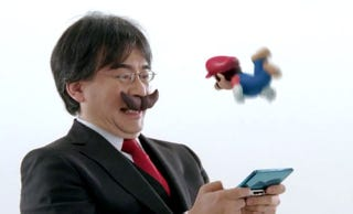 Illustration for article titled So, What Was The Most Popular 3DS Launch Game?