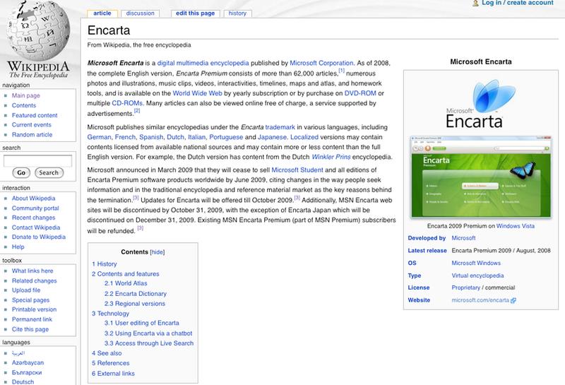 Illustration for article titled RIP Microsoft Encarta, 1993-2009