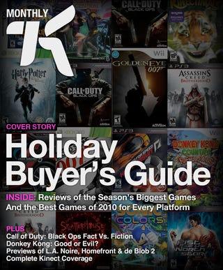 Illustration for article titled K Monthly - November 2010