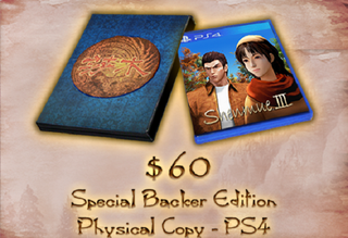 Illustration for article titled Shenmue III's Placeholder Box Art Is Hilarious