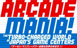Illustration for article titled Read A Short Bit of Arcade Mania Right Now