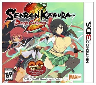 Illustration for article titled Senran Kagura 2 -Deep Crimson- Will Come to the West!!