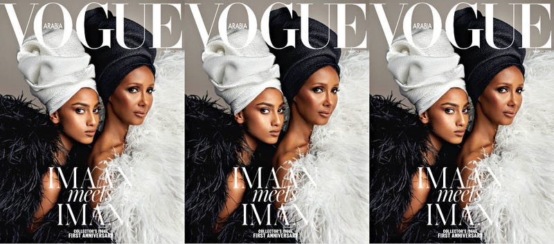 Imaan Hammam and Iman on the cover of Vogue Arabia's March issue