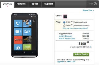Illustration for article titled Windows Phone 7 Now On Sale: HTC HD7, HTC Surround and Samsung Focus
